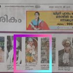 Adhrikay as Mahabali Kerala King on Malayala Manorama Newspaper Onam Photo Contest